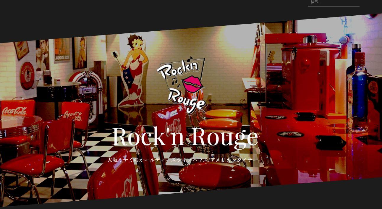 大阪のオールディーズライブハウスRock'n Rougeさま【お客様紹介】
