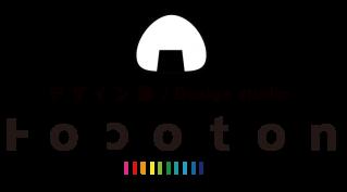 デザイン屋Tocoton